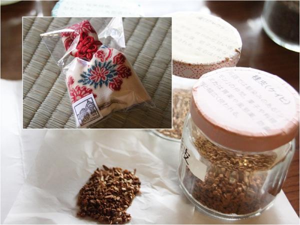 匂い袋作り